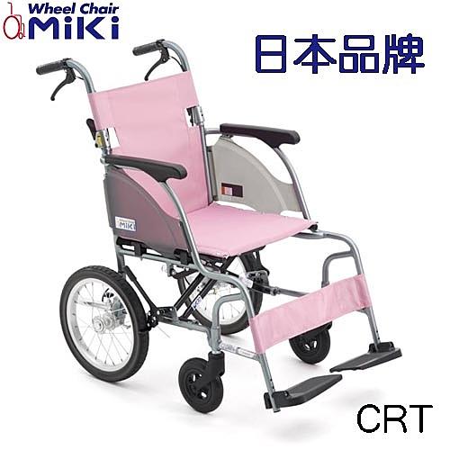 輪椅B款 輕量型 日本境內版 MiKi Wheel Chair 贈品五選一