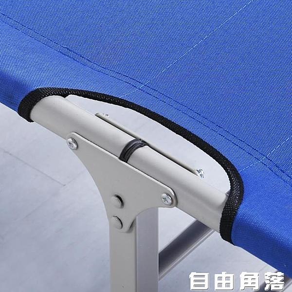 便攜式加固折疊床單人午睡床睡椅辦公室簡易行軍午休床簡易看護床 自由