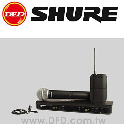 舒爾 SHURE BLX1288 / CVL 聲樂/領夾式組合無線系統 公司貨