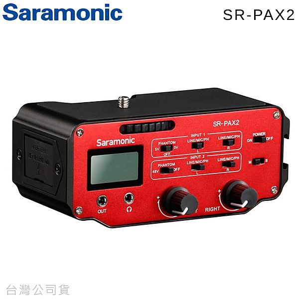 EGE 一番購】SARAMONIC【SR-PAX2】雙聲道音頻混音器,適用Blackmagic mini-XLR【公司貨】