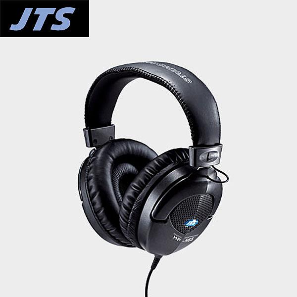 【小叮噹的店】台灣 JTS HP-565 專業錄音室監聽頭戴式耳機