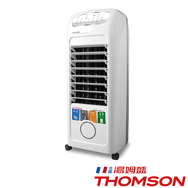 THOMSON湯姆盛 微電腦負離子水冷箱扇 TM-SAF05【福利品】水冷扇