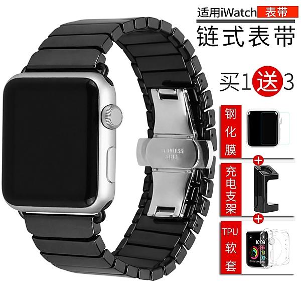 iwatch手錶錶帶apple watch蘋果錶帶鏈式不銹鋼【步行者戶外生活館】