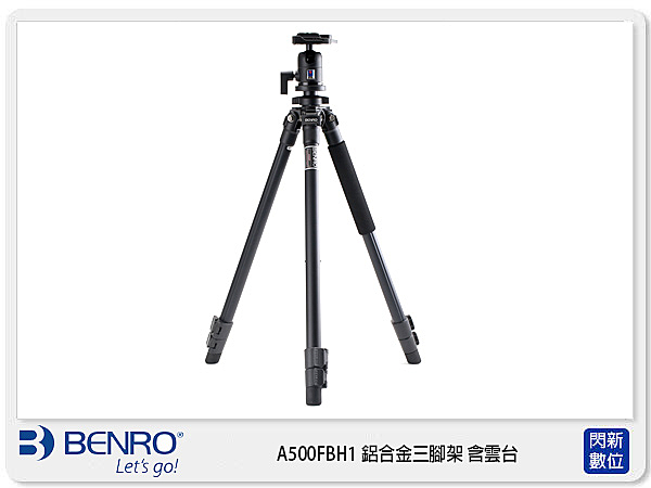 【分期0利率,免運費】Benro 百諾 A500FBH1 鋁合金三腳架 含雲台(A500,勝興公司貨6年保固)