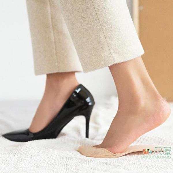 吸汗貼 腳 足底腳墊穿涼鞋神器 防滑高跟鞋舒適夏季涼鞋腳掌防汗涼感