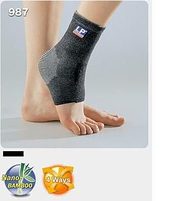 【宏海護具專家】護具 護踝 LP 987 奈米竹炭保健型踝護套 (1個裝) 【運動防護 運動護具】