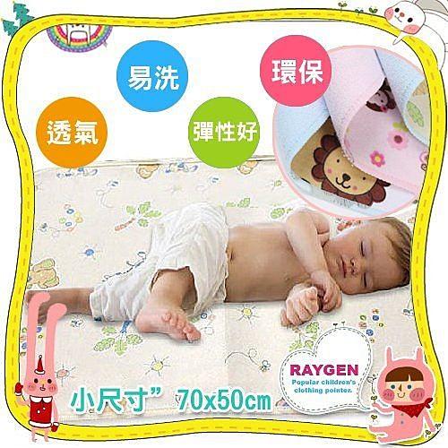 尿墊 小尺寸 嬰兒 竹纖維三層防水隔尿墊 尿布墊 生理墊 看護墊
