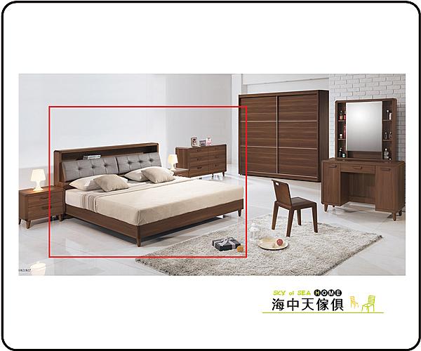 {{ 海中天休閒傢俱廣場 }} J-42 摩登時尚 臥室系列 160-1A 北歐5尺床頭箱+床底