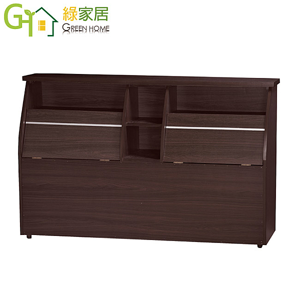 【綠家居】羅托利 時尚6尺木紋雙人加大床頭箱(四色可選)