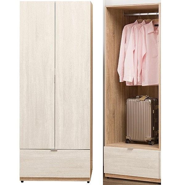 衣櫃 衣櫥 QW-043-3 葛瑞絲2.5尺單吊衣櫃【大眾家居舘】