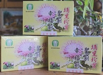埔里珍寶聖薊茶包(幸福薊)---埔里鎮農會