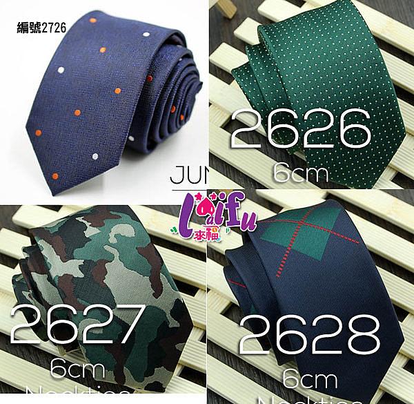 來福妹,k552領帶手打花色6cm手打領帶窄領帶窄版領帶,售價150元