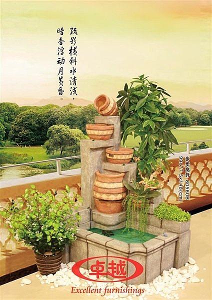 現代時尚歐式風水池流水噴泉加濕器擺設