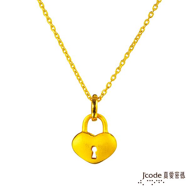 J'code真愛密碼 小秘密黃金項鍊
