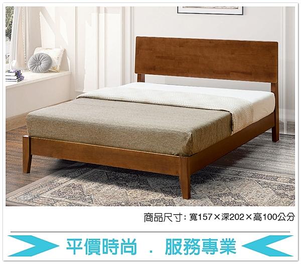 《固的家具GOOD》77-8-AV 妮可胡桃5尺雙人床【雙北市含搬運組裝】