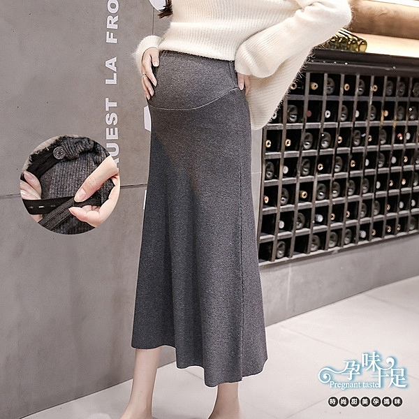 純色針織傘裙高腰孕婦【腰圍可調】長裙 兩色【CRH238807】孕味十足 孕婦裝