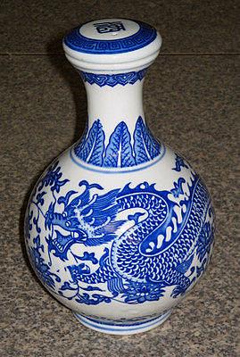 景德鎮陶瓷器青花酒瓶2斤 帶密封蓋