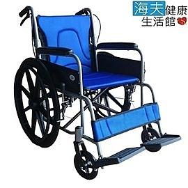 【海夫健康生活館】富士康 鋁合金 雙層折背 輕型輪椅 (FZK-25B)