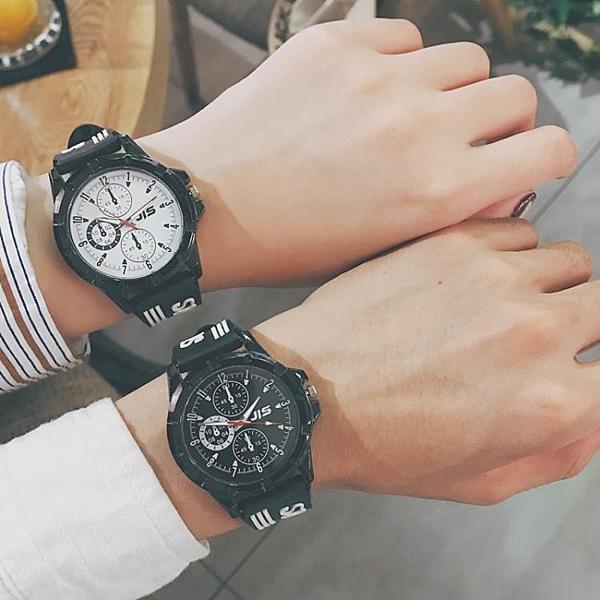 韓版簡約休閑男女情侶手表中學生青少年潮流