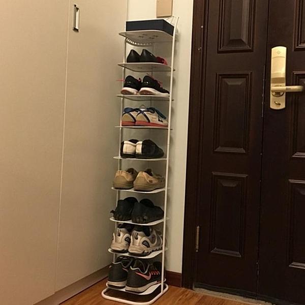 鞋架  防塵九多層收納金屬簡易小鞋櫃子經濟型家用客廳鐵藝鞋架【限時八五鉅惠】