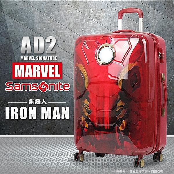 《熊熊先生》復仇者聯盟 2021 超值款行李箱 Samsonite新秀麗旅行箱 鋼鐵人 飛機輪雙排輪 26吋 AD2