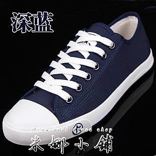 透氣時尚小白潮男士低筒簡約帆布鞋全純白色布鞋男鞋板鞋情侶鞋子  米娜小鋪