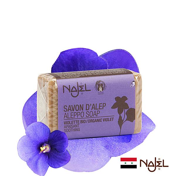 正宗敘利亞Najel有機紫羅蘭阿勒坡皂100g
