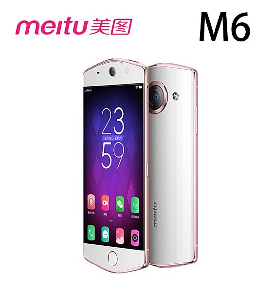 Meitu 美圖 M6 3G/64G 雙曲面玻璃自拍機 (白)