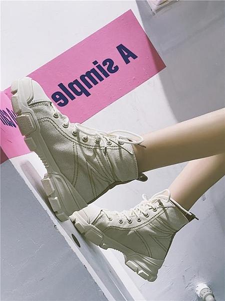 馬丁靴女新款秋季英倫風厚底機車靴學生復古韓版百搭ins短靴