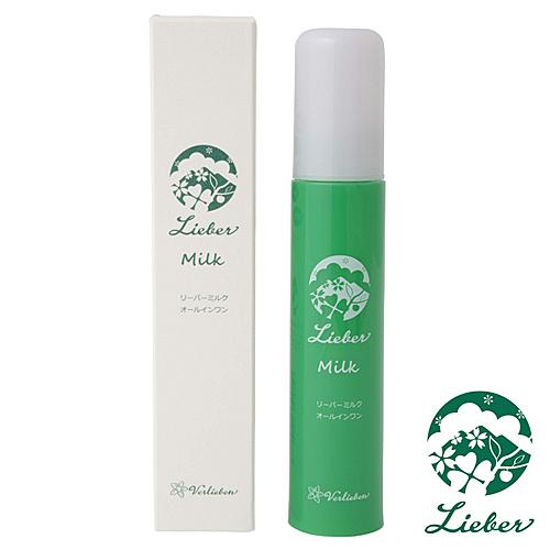 Lieber 日本 青森 Milk All in one 5合1 全方位乳液(公司貨)化妝水、乳液、精華液、乳霜、妝前打底
