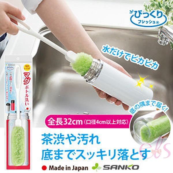 日本製 SANKO 大口徑用瓶子清潔刷 ☆艾莉莎ELS☆