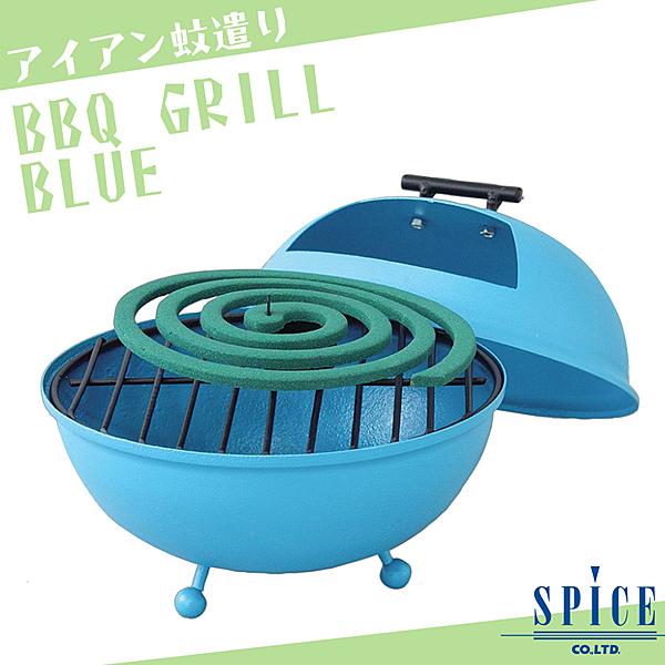 【日本 SPICE】日系 BBQ 藍色 造型蚊香座 / 露營 登山 防蚊