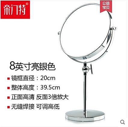 帝門特台式化妝鏡8英寸大號歐式公主鏡
