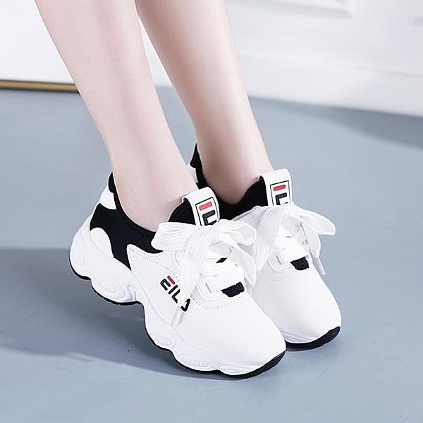 運動鞋女老爹鞋春季新款ins百搭潮休閒跑步鞋子女小白鞋-享家