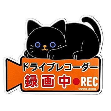 車之嚴選 cars_go 汽車用品【ME121】日本可愛貓咪圖案 行車紀錄器錄影中 車身磁性磁鐵銘牌 貼牌