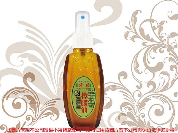 【綺緣】樟腦油100cc