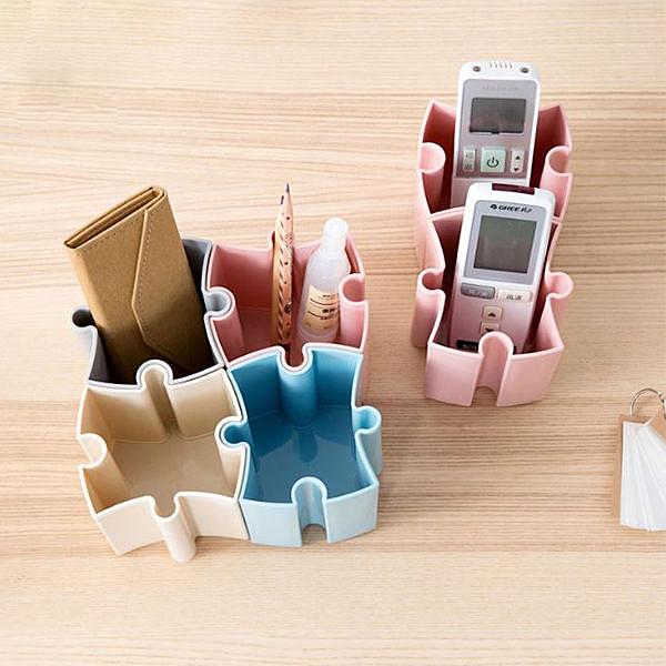 立體拼圖形可拼接多功能桌上化妝品文具收納盒