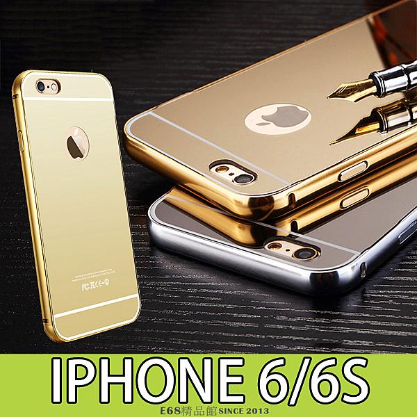 E68精品館 鏡面背蓋 iPHONE 6S/6 4.7吋 鋁框 金屬電鍍 手機殼手機框 保護框 推拉式 保護殼 免螺絲 I6S/I6