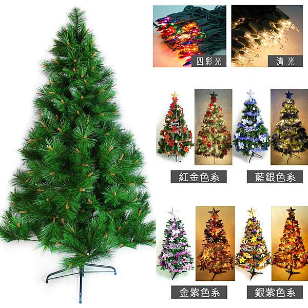 摩達客 台灣製12呎/12尺(360cm)特級綠松針葉聖誕樹 (+飾品組)(+100燈鎢絲樹燈8串)