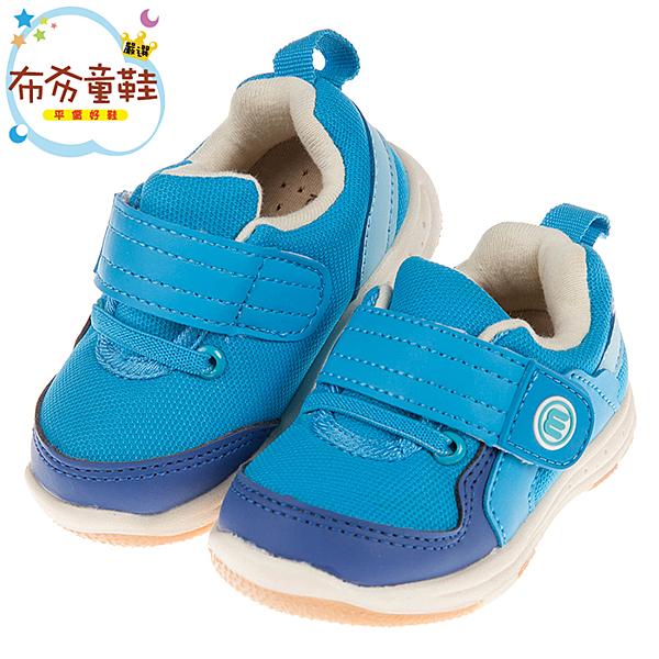 《布布童鞋》活潑寶寶藍色透氣防滑寶寶學步鞋(13~16.5公分) [ O8Q35XB ]