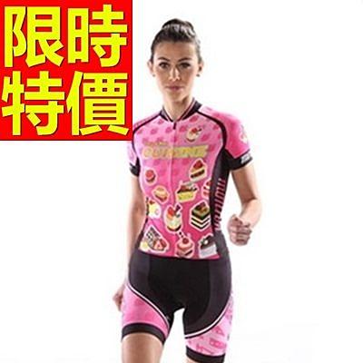 自行車衣 短袖 車褲套裝-透氣排汗吸濕限量品味女單車服 56y34[時尚巴黎]