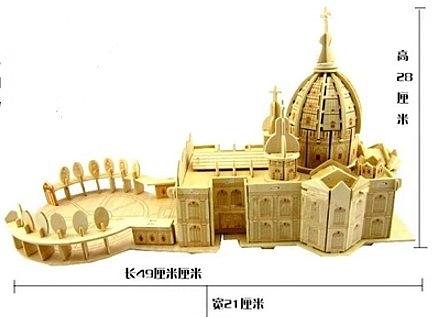 【協貿國際】3D立體拼圖俄羅斯聖彼得大教堂