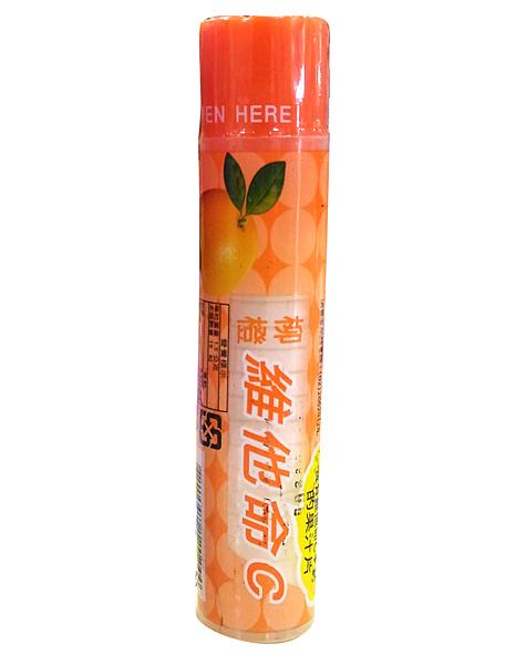 維他命C片-柳橙15片【德芳保健藥妝】