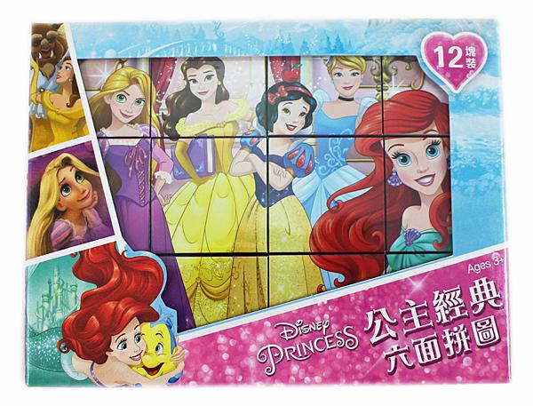 【卡漫城】 迪士尼 公主 立體 六面 拼圖 ㊣版 益智 小美人魚 長髮 白雪 貝兒 灰姑娘 睡美人