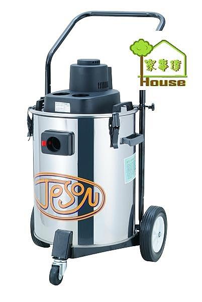 [ 家事達 ] 台灣Jeson-JS-105  雙馬達 乾濕兩用吸塵器 (40公升) /110V 特價