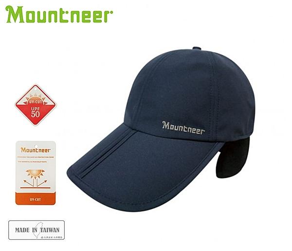 丹大戶外【Mountneer】山林休閒 中性帽眉可折耳罩帽 遮陽帽 防曬帽 露營 登山健行 12H01-85 丈青
