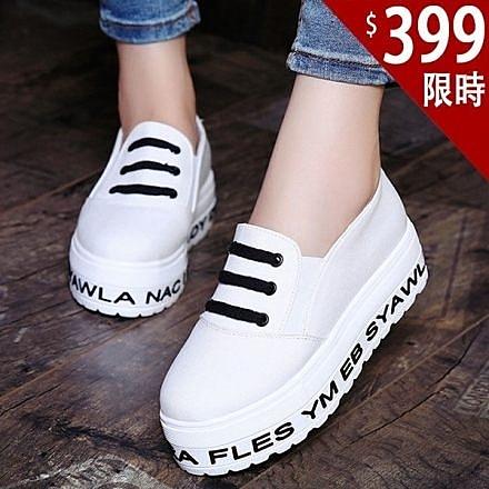 厚底帆布鞋-美系街頭風厚底增高圓頭素面字母套腳涼鞋 厚底鞋 帆布鞋【AN SHOP】