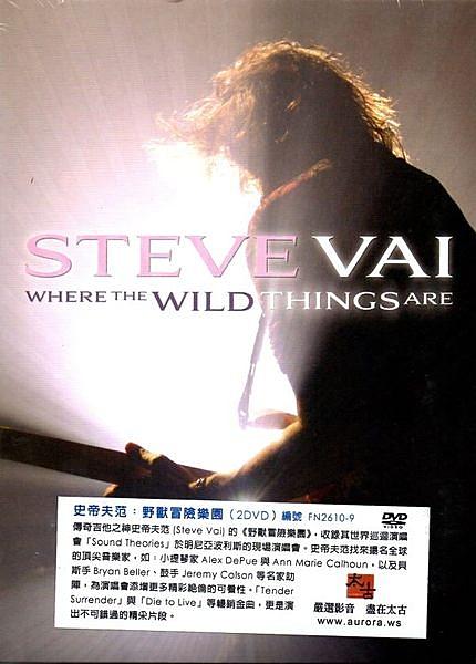 【停看聽音響唱片】【DVD】史帝夫范:野獸冒險樂園