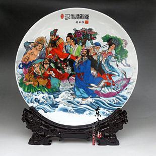 景德鎮陶瓷裝飾 盤子40cm 八仙過海