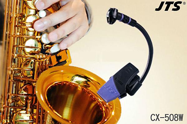 樂器麥克風 台灣JTS CX-508W.無線麥克風.專為薩克斯風、管樂器所設計【小叮噹的店】